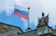 OPERAZIONI DI POLIZIA NEL GIOCO: LA RUSSIA